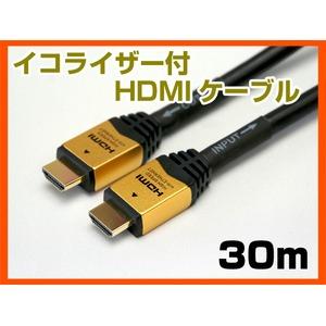 ホーリック HDM300-008 HDMIケーブ...の商品画像