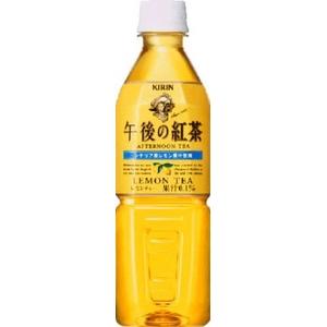 キリン 午後の紅茶 レモンティー 500mlPET 48本セット