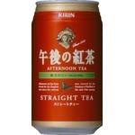 キリン 午後の紅茶 ストレートティー 340g缶 48本セット