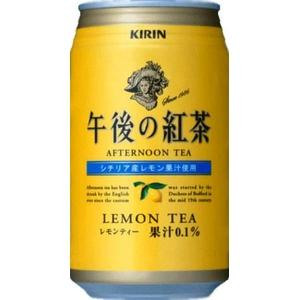 キリン 午後の紅茶 レモンティー 340g缶 48本セット (2ケース)