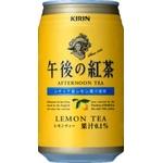 キリン 午後の紅茶 レモンティー 340g缶 48本セット