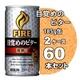 キリン FIRE ファイア 目覚めのビター 深煎り 185g缶 60本セット 写真1
