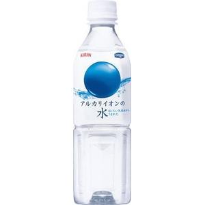 キリン アルカリイオンの水 500mlPET 48本セット (2ケース)