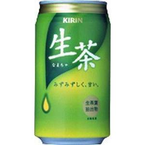 キリン 生茶 340g缶 48本セット (2ケース)