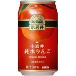 キリン 小岩井 純水りんご 350g缶 48本セット (2ケース)