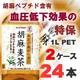 SUNTORY(サントリー) 胡麻麦茶 1LPET 24本セット (2ケース) 【特定保健用食品(トクホ)】 - 縮小画像1