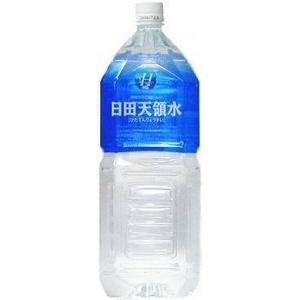 ミネラルウォーター 日田天領水 2LPET 10本入 (1ケース) - 拡大画像