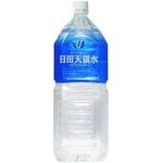 ミネラルウォーター 日田天領水 2LPET 10本入 (1ケース)