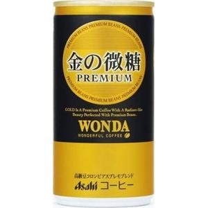 アサヒ WONDA 金の微糖 185g缶 60本セット (2ケース)