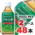 SUNTORY(サントリー) フラバン茶 350mlPET 48本セット (2ケース) 【特定保健用食品(トクホ)】