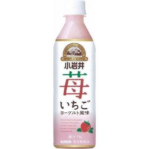 キリン 小岩井 苺いちご 500mlPET 48本セット (2ケース)