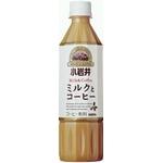 小岩井 ミルクとコーヒー 500mlPET 48本セット (2ケース)