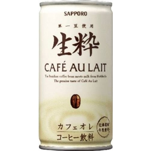 サッポロ 生粋 カフェオレ 190g缶 60本セット (2ケース)