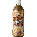 がぶ飲みミルクコーヒー 500mlPET 48本セット (2ケース)