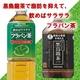 黒フラバンセット 黒烏龍茶(1L×12本)+フラバン茶(900ml×12本) セット 写真1