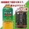 黒フラバンセット 黒烏龍茶(1L×12本)+フラバン茶(900ml×12本) 計24本セット