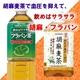胡麻フラバンセット 胡麻麦茶(1L×12本)+フラバン茶(900ml×12本) セット 写真1
