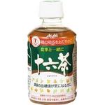 アサヒ 食事と一緒に十六茶 250mlPET 48本セット (2ケース) 【特定保健用食品(トクホ)】