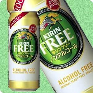 キリン FREE フリー 500ml缶 48本セット (2ケース) - 拡大画像