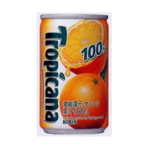 キリン トロピカーナ 100%フルーツ スイートオレンジ 160g缶 60本セット (2ケース)