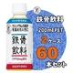 サントリー 鉄骨飲料 200mlPET 60本セット【特定保健用食品】 写真1