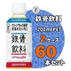 SUNTORY(サントリー) 鉄骨飲料 200mlPET 60本セット (2ケース) 【特定保健用食品(トクホ)】