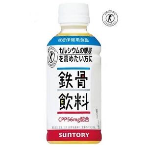 サントリー 鉄骨飲料 200mlPET 60本セット【特定保健用食品】 (2ケース)
