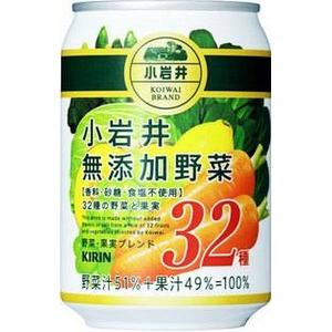 キリン 小岩井 無添加野菜 32種の野菜と果実 280g缶 48本セット (2ケース)
