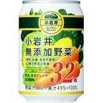 キリン 小岩井 無添加野菜 32種の野菜と果実 280g缶 48本セット