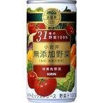 キリン 小岩井 無添加野菜 31種の野菜100% 190g缶 60本セット (2ケース)