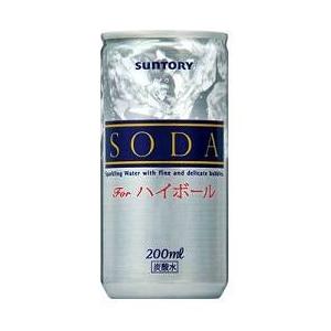 サントリー ソーダ 200ml缶 120本セット【業務用炭酸水・ソーダ】 (4ケース)