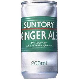 サントリー ジンジャーエール 200ml缶 90本セット【業務用炭酸】 (3ケース)