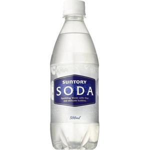 サントリー ソーダ 500mlPET 48本セット【業務用炭酸水・ソーダ】 (2ケース)