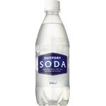 ソーダ 500mlPET 48本セット【業務用炭酸水・ソーダ】 (2ケース)