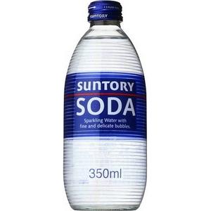 サントリー ソーダ 350ml瓶 48本セット【業務用炭酸水・ソーダ】 (2ケース)