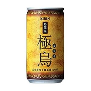 キリン 烏龍茶 極烏 185g缶 90本セット (3ケース)