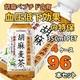 サントリー 胡麻麦茶 350mlPET 96本セット【特定保健用食品】 写真1