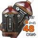 サントリー 黒烏龍茶  1LPET 48本セット (4ケース) 【特定保健用食品】 写真2