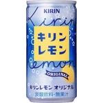 キリン キリンレモン オリジナル 190ml缶 60本セット (2ケース)