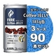 キリン FIRE(ファイア) コーヒーゼリー 185g缶 90本セット (3ケース)