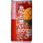 キリン からだ想い100 トマト・フルーツ 190g缶 90本セット (3ケース)