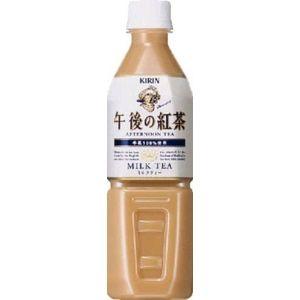 キリン 午後の紅茶 ミルクティー 500mlPET 144本セット (6ケース)