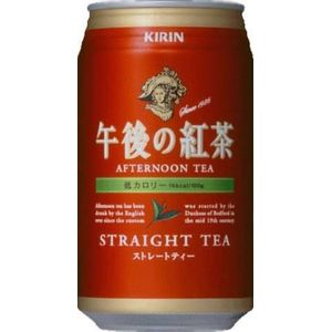 キリン 午後の紅茶 ストレートティー 340g缶 72本セット (3ケース)