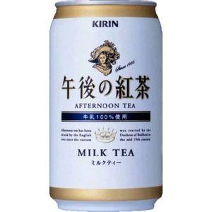 キリン 午後の紅茶 ミルクティー 340g缶 96本セット (4ケース)