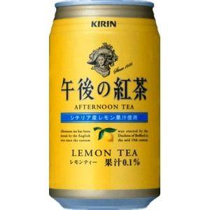 キリン 午後の紅茶 レモンティー 340g缶 144本セット (6ケース)