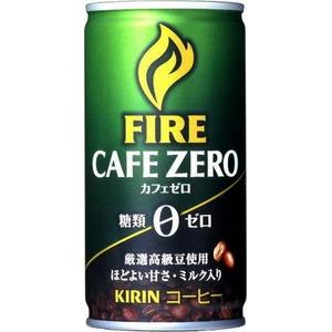 キリン FIRE ファイア カフェゼロ 185g缶 150本セット (5ケース)