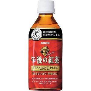 キリン 午後の紅茶 ストレートプラス 350mlPET 96本セット【特定保健用食品】 (4ケース)