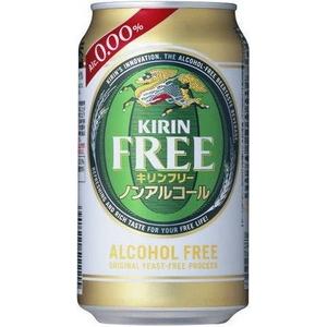 キリン FREE フリー 350ml缶 96本セット (4ケース)の写真2