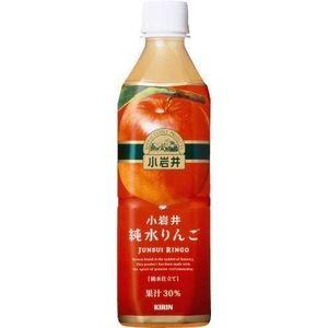 キリン 小岩井 純水りんご 500mlPET 240本セット (10ケース)