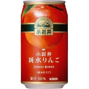 キリン 小岩井 純水りんご 350g缶 96本セット (4ケース)